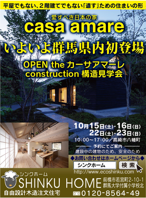 Casa0915